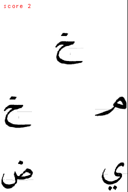 alphabetarabe3.png