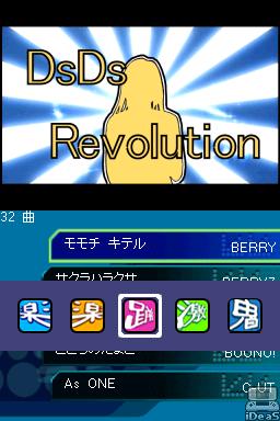 dsdsrevolution.png
