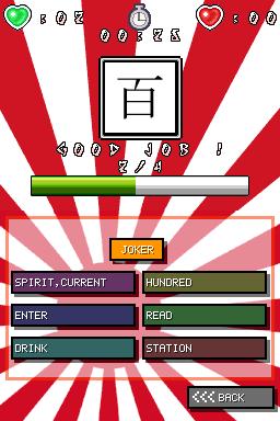 japanesetraining3.png