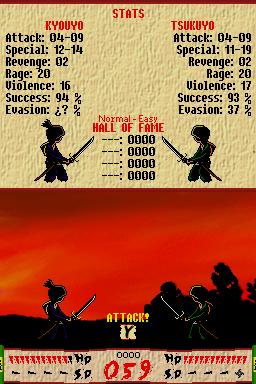 swordmaster4.png