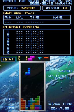 tetrisgrandmaster3.png