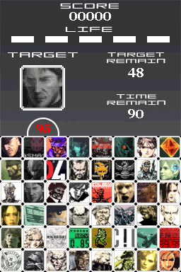 thesearchmastermgs2.png