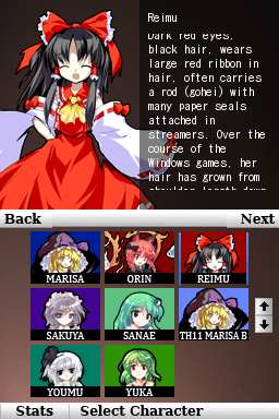 touhouds2.png